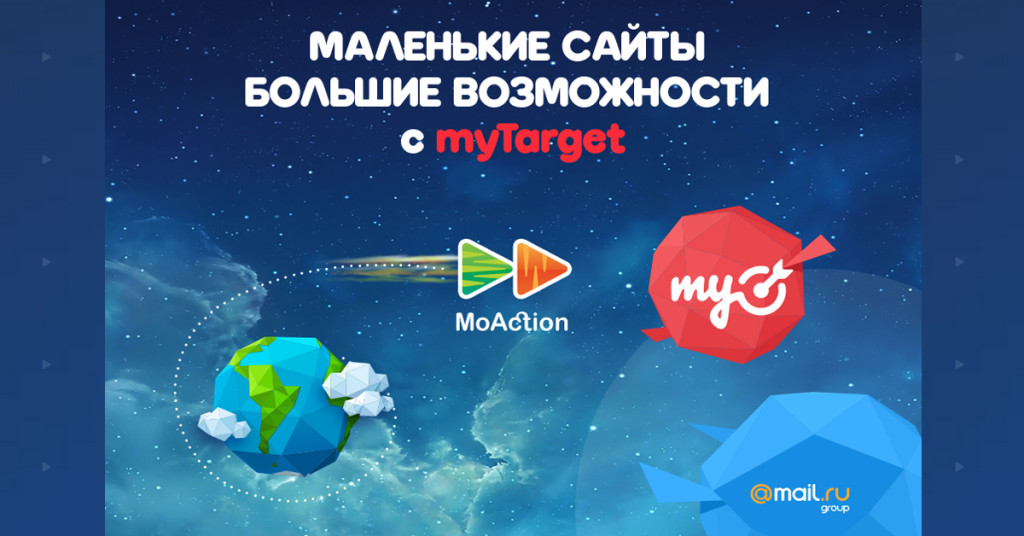fb_action_mytarget